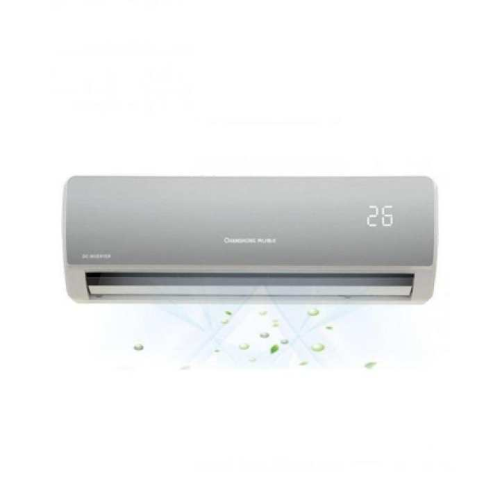 Changhong Ruba Split Air Conditioner - 1.5 Ton Inverter Air Conditioner - Silver