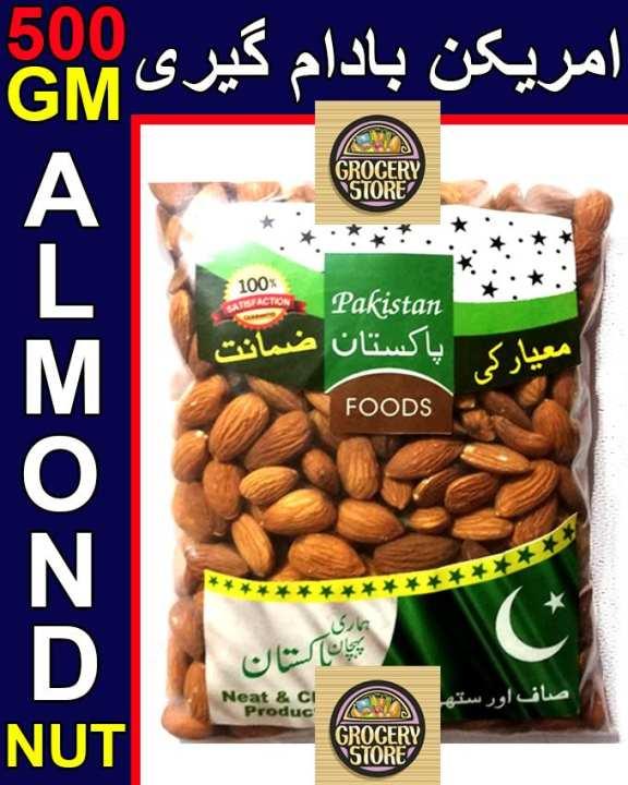 Almond Nut (Badam) American 500Gm