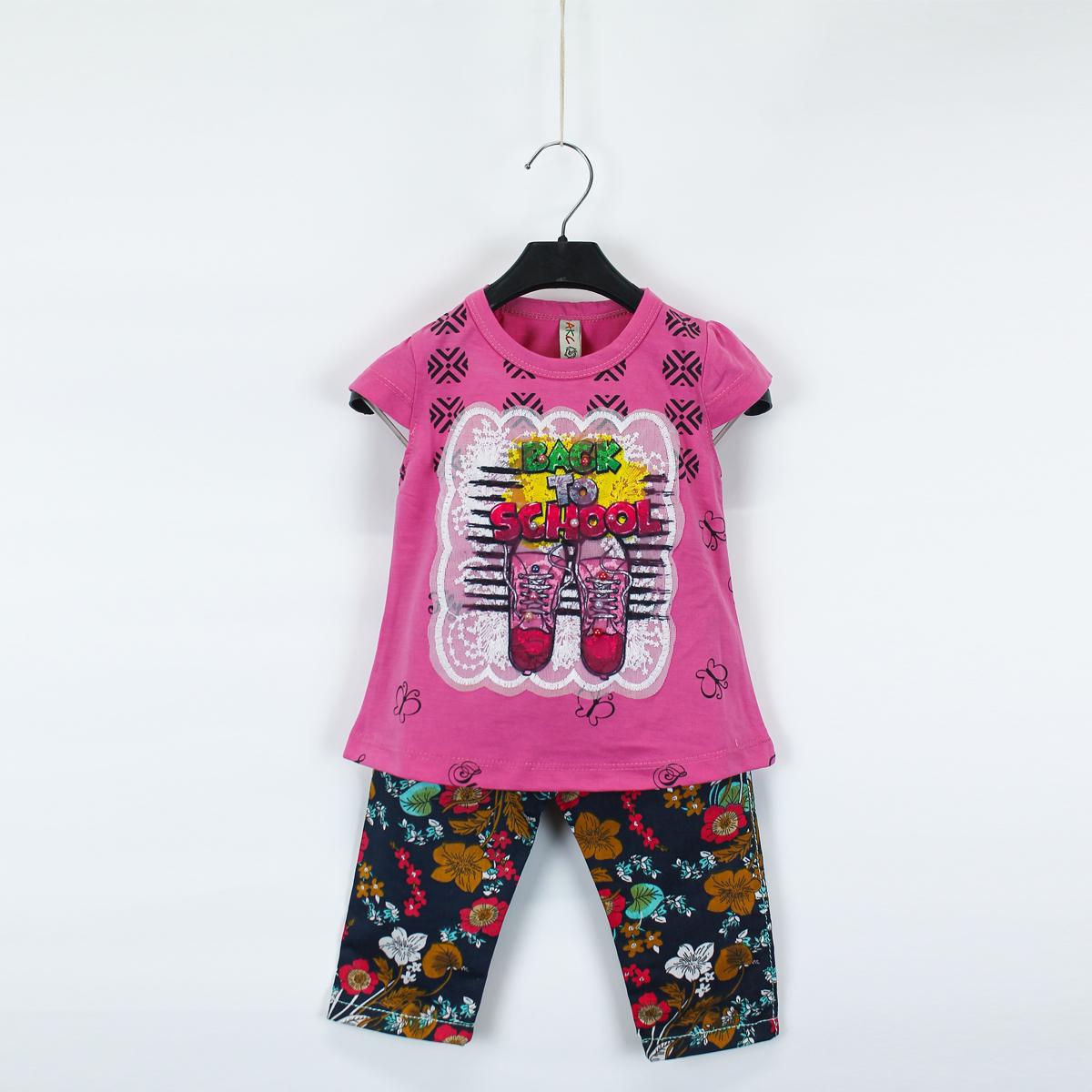Cut Price Newborn Baby Suit 3 Mth - 9 Mth Net Embroidery SCH