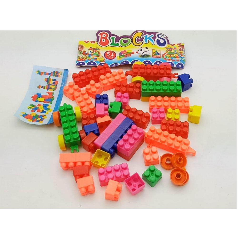 Building Blocks Set For Kids - 50+ Pcs