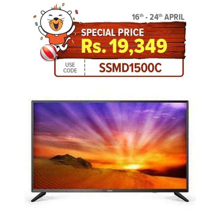 "Haier - Official LE32K6000 - HD LED TV - 32 - Black"""