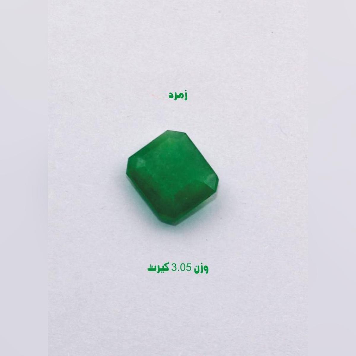 Zamurd (Emerald) Gemstone Weight 3.05 Carat