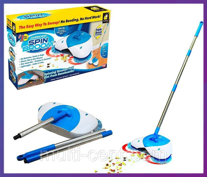Hurricane Magic Spin Broom - Top Quality - Cordl ess Spinning Broom For Sweeping