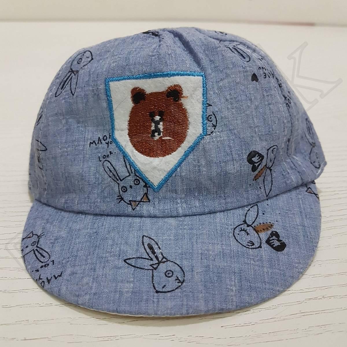 Stylish Baby Cap In Hat shape In For Summer Season
