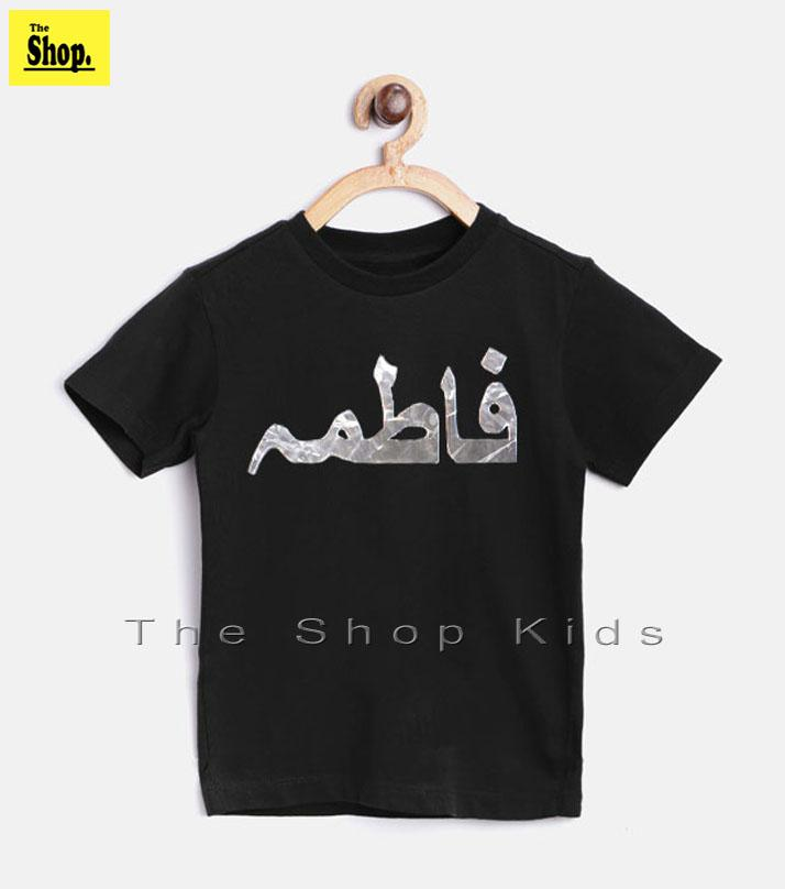 The Shop - Black Silver Foil Name T-shirt For Girls - Sf-fn1