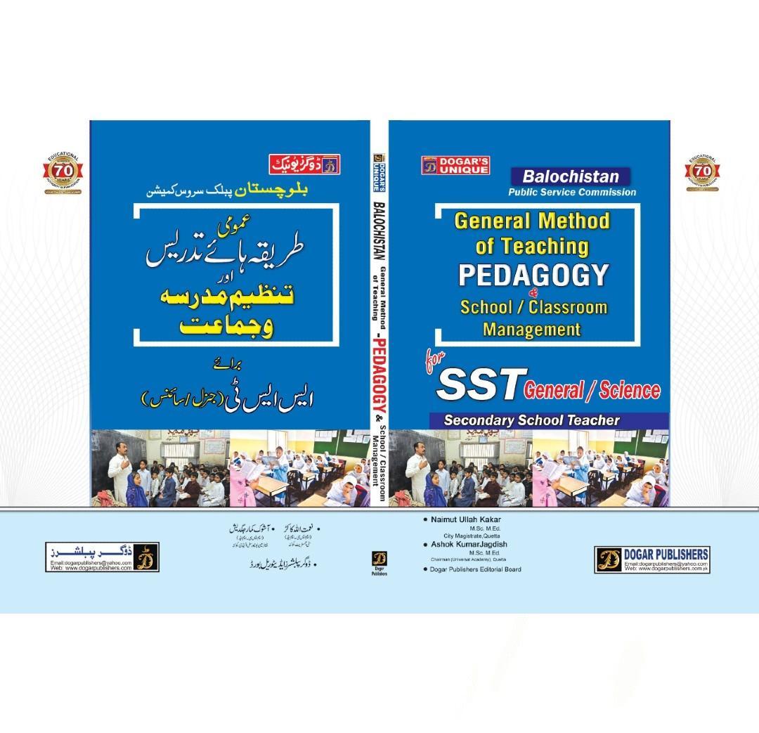 General Method Of PEDAGOGY School/Classroom Management For Sst  General/Science