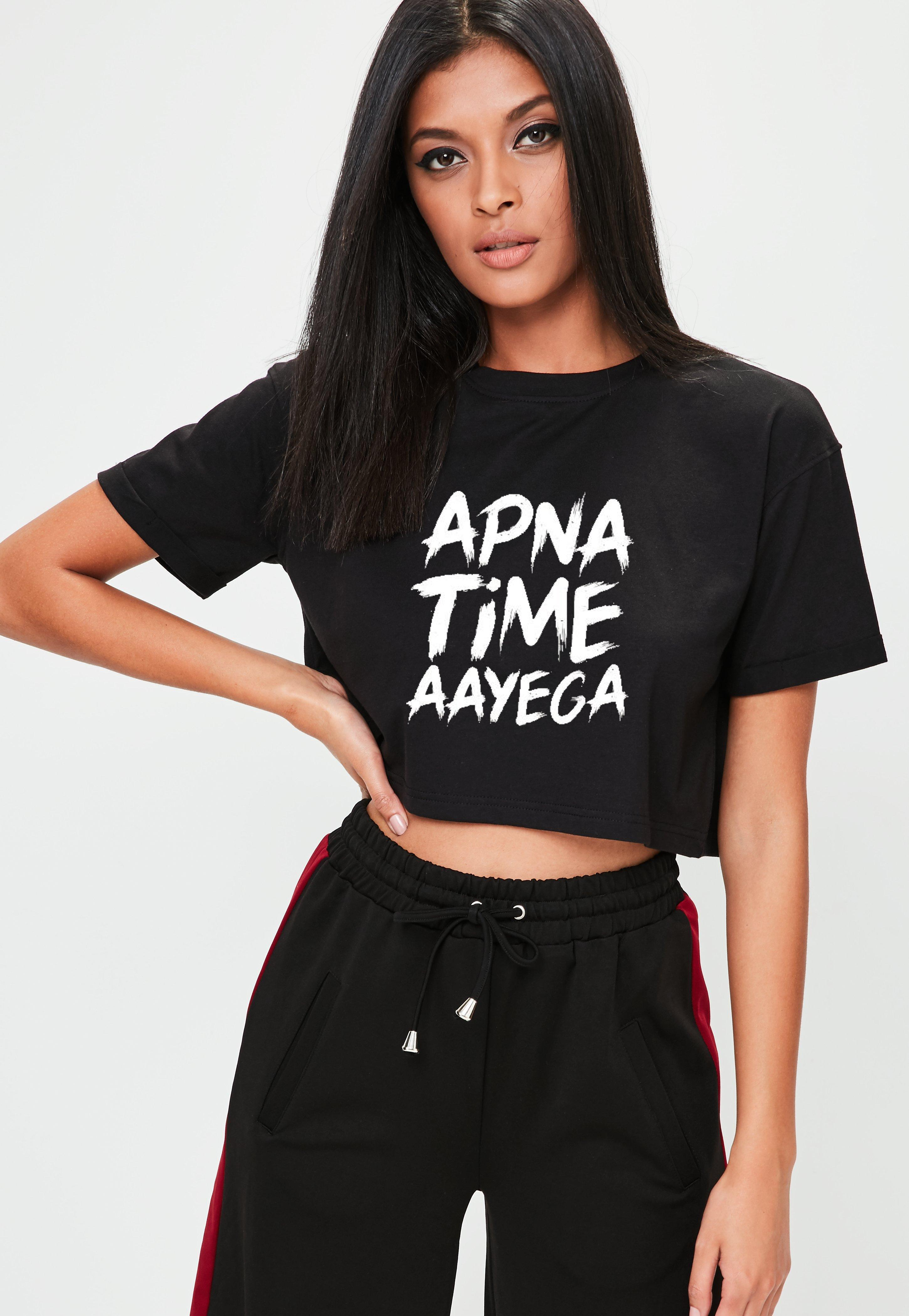 850987e8 Buy Women T-Shirts Online @ Best Price in Pakistan - Daraz.pk