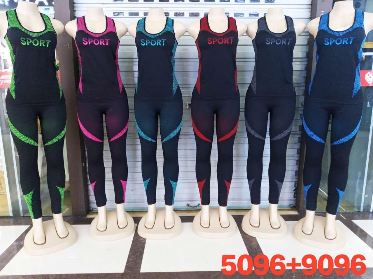Summer Ladies Sport Suit / Yoga & Workout / Fitness & Gym Suit / Jogging Dress