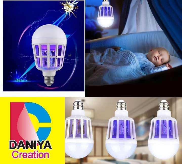 Mosquito Killer LED Bulb AC175~220V Bug Zapper Trap Lamp Insect Anti Mosquito Repeller Light for Family