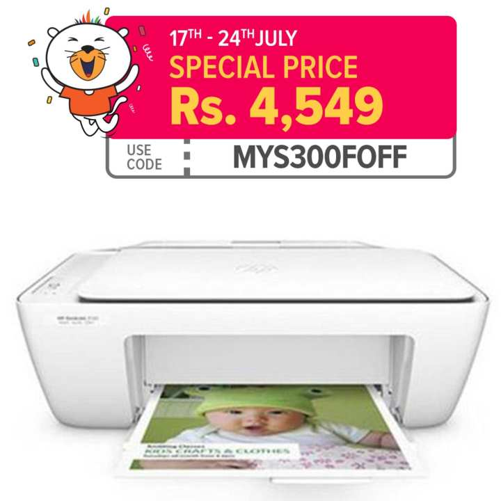 2130 - DeskJet - All-in-One Printer - White