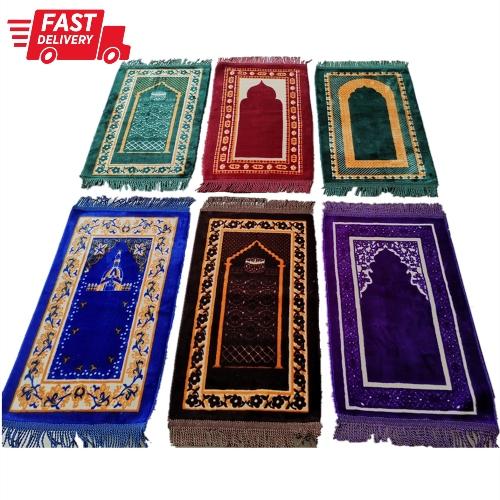 Prayer Mat For Kids / Children Prayer Mat / Jai Namaz Janamaz - بچوں کی جائے نماز