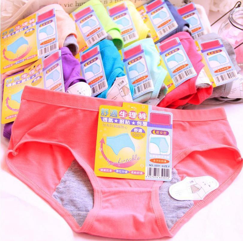 Bindas Secret Pack Of 3 - Seamless Menstrual Period,  Panties