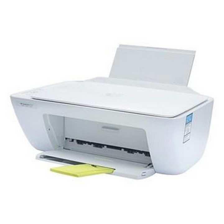 HP DeskJet 2132 - All-in-One Ink Advantage Color Printer