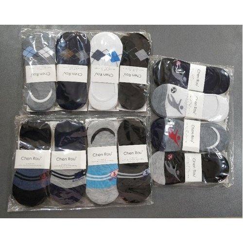 ( Pack Of 3 Pair 6 ) - Cotton No Show Socks / Loafer Socks For Men