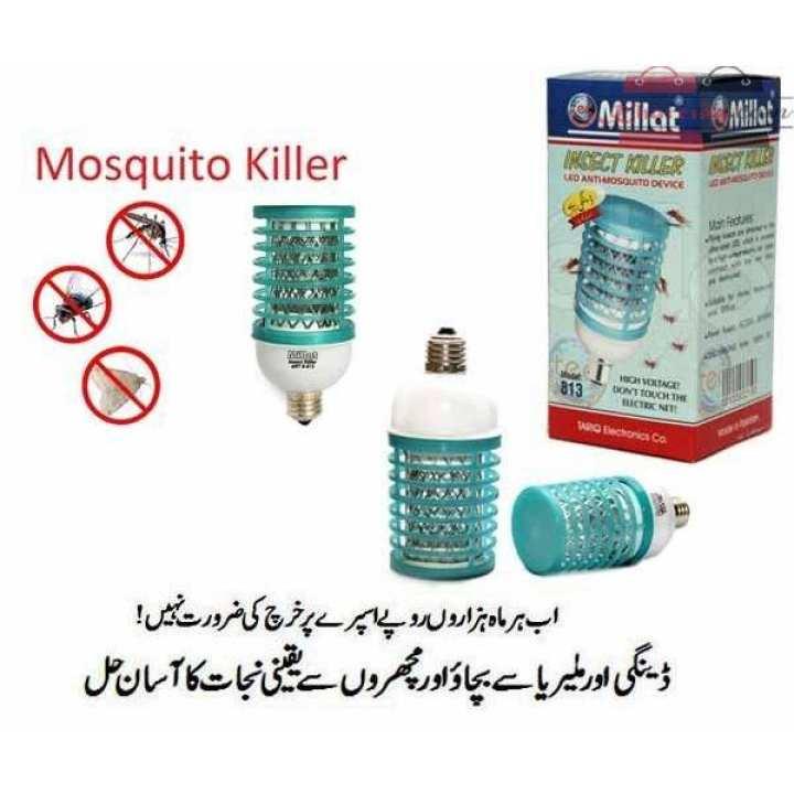 Mosquito & Insect Killer & Night Lamp (Machar Maar Bulb)