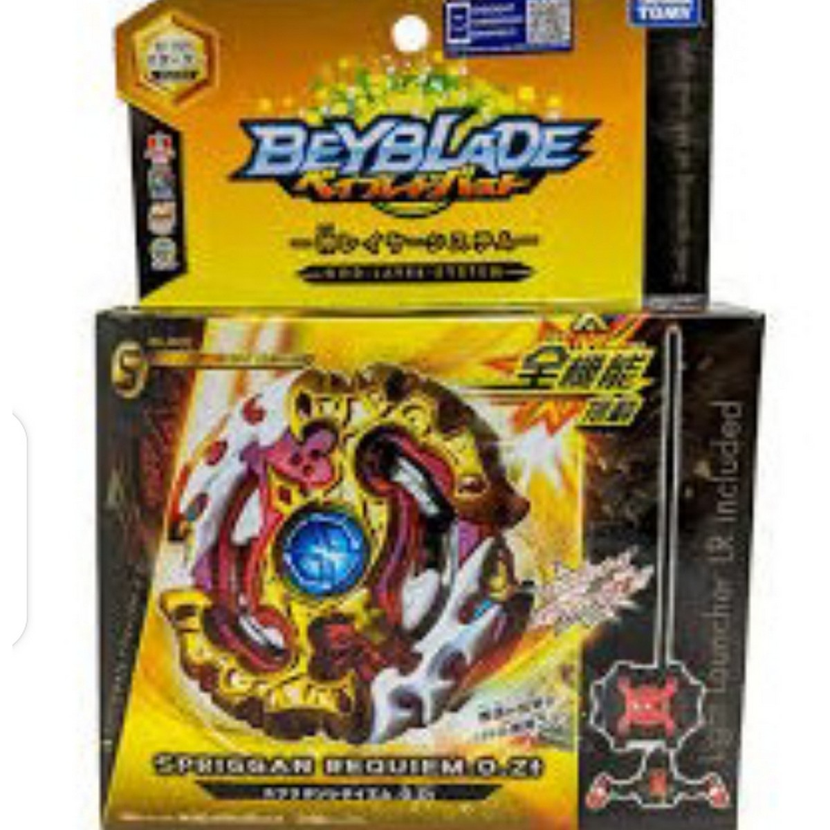 Beyblade Burst (Hand grip shooter,Genuine product)launcher included,Box packed
