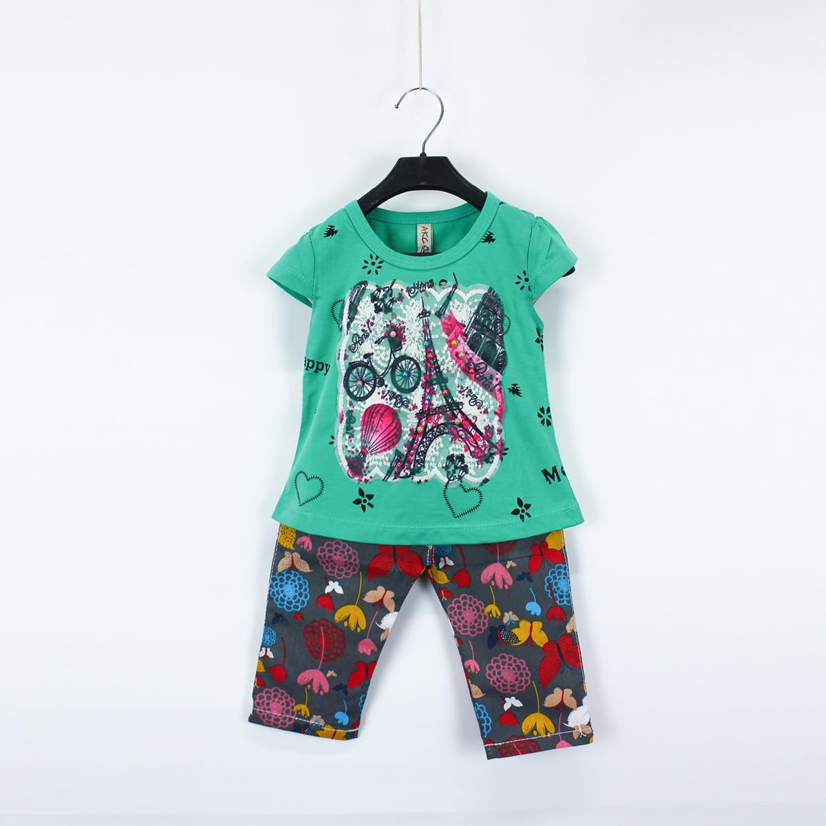 Cut Price Newborn Baby Suit 3 Mth - 9 Mth Net Embroidery PARIS