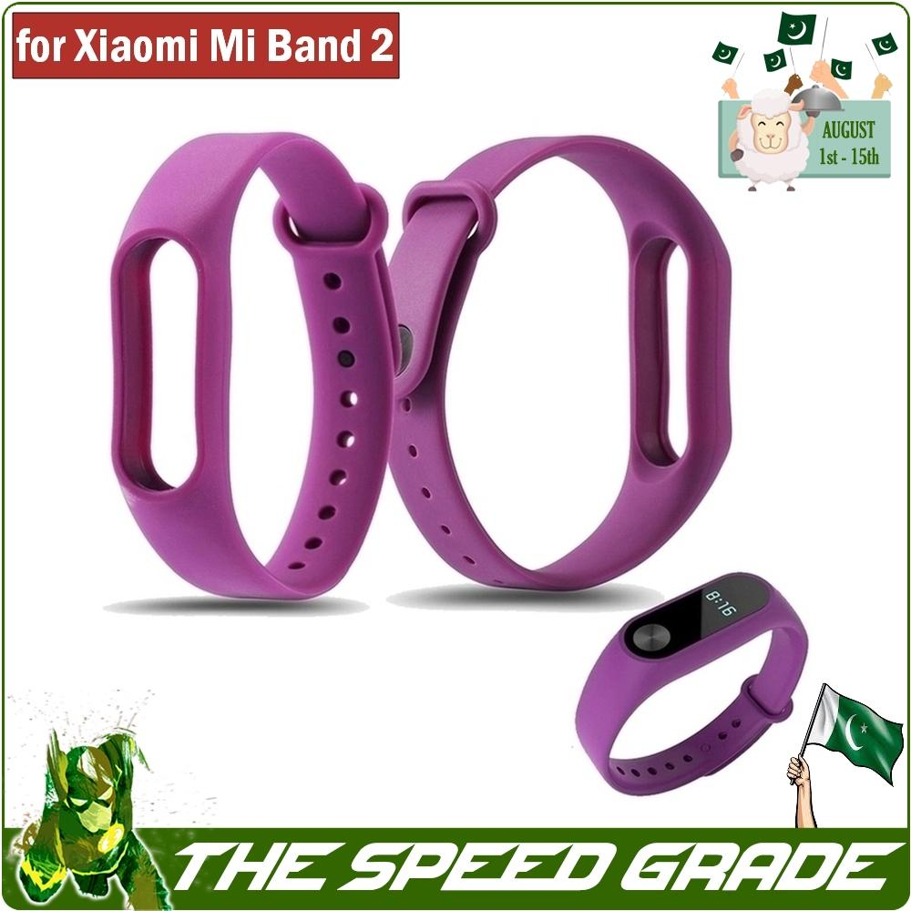 Buy The Speed Grade Fitness & Activity Tracker Accessories
