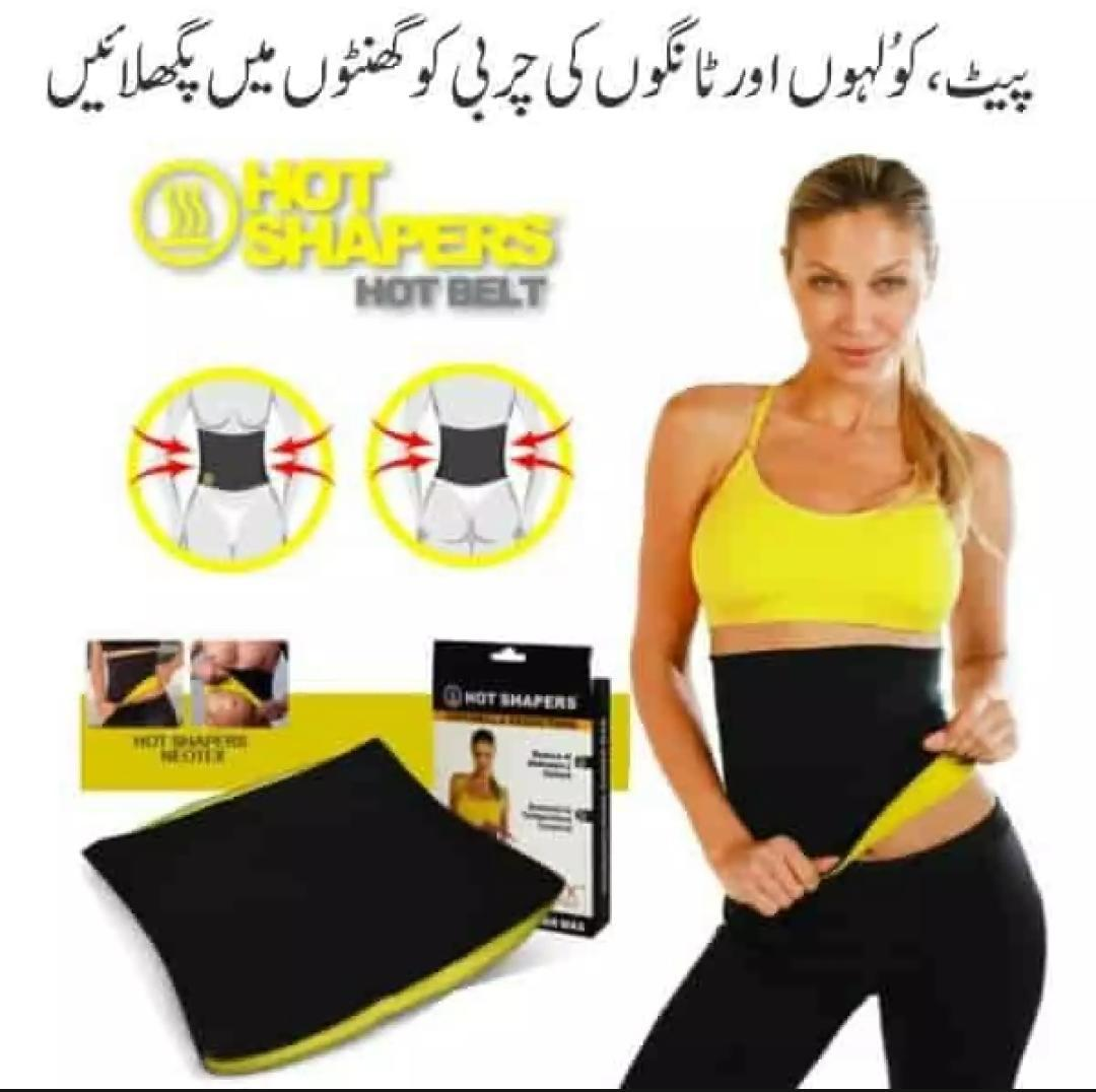 4568fad2862 Womens Shapewear Online Shopping from Pakistan
