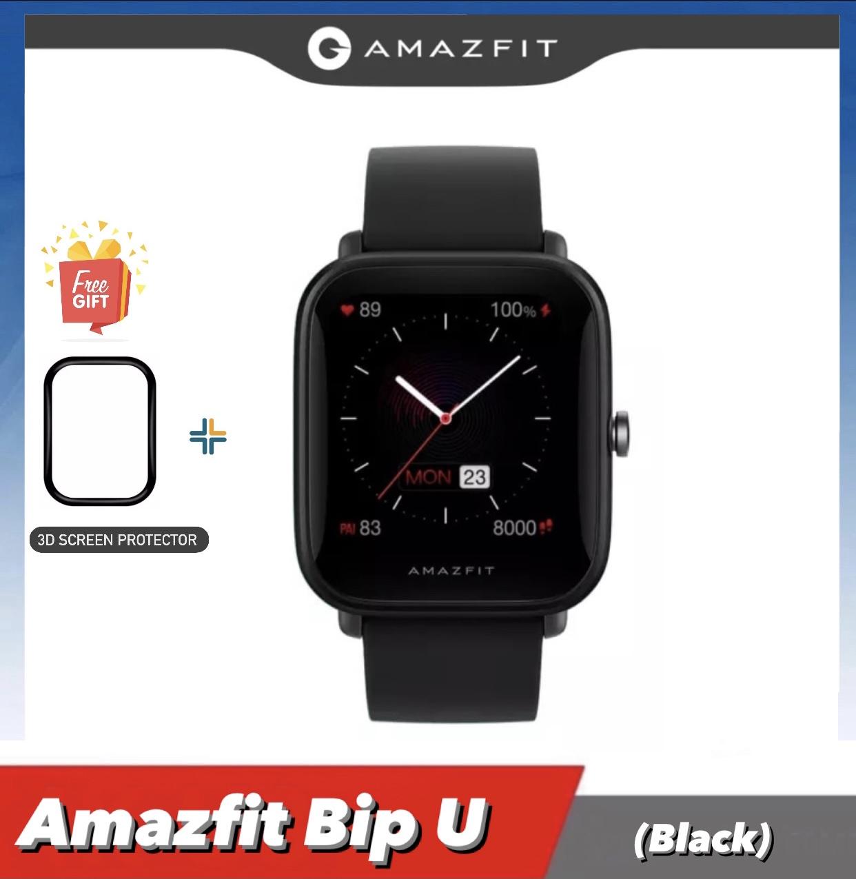 Amazfit Bip U Smart Fitness And Activity Tracker  Global Version