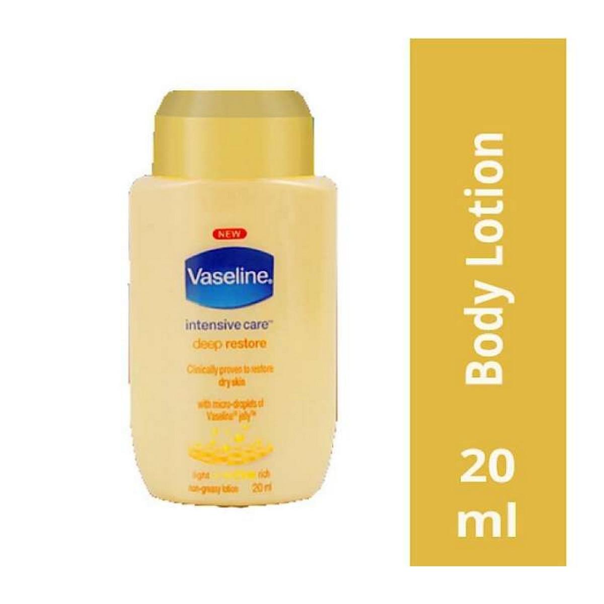 (Pack Of 3) Moisturizing Body lotion 20ml each