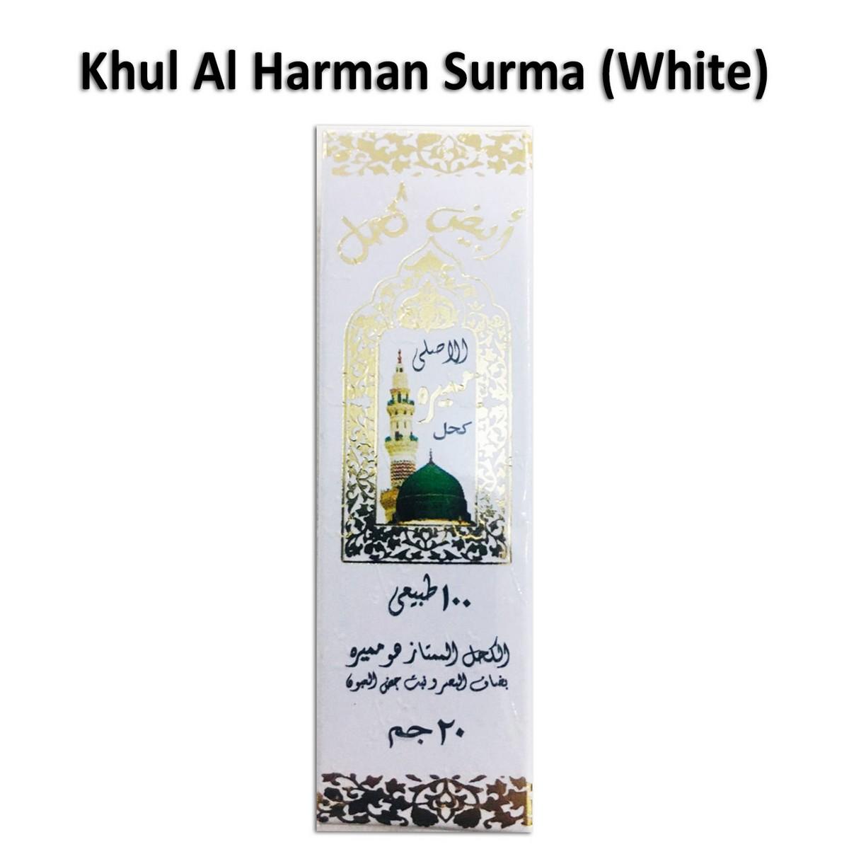 Al Asmad Surma -  White Small