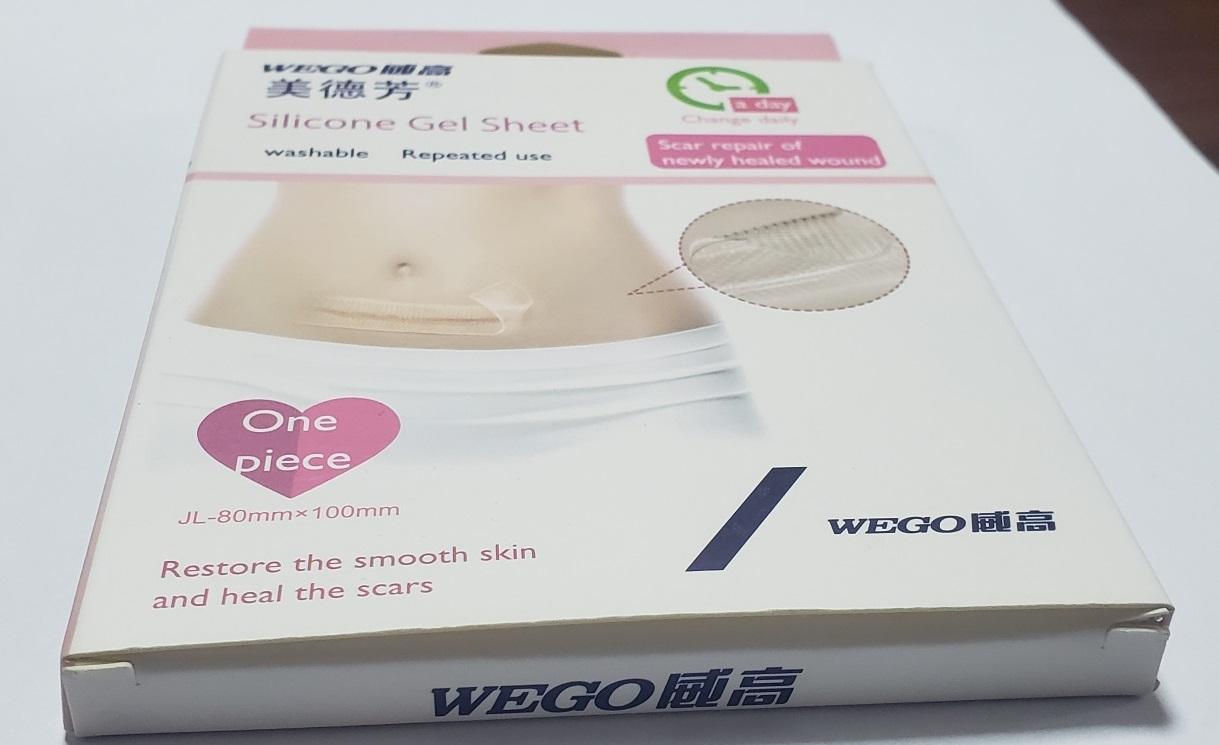 Scar Cream Price In Pakistan Scar Cream Installment Plans
