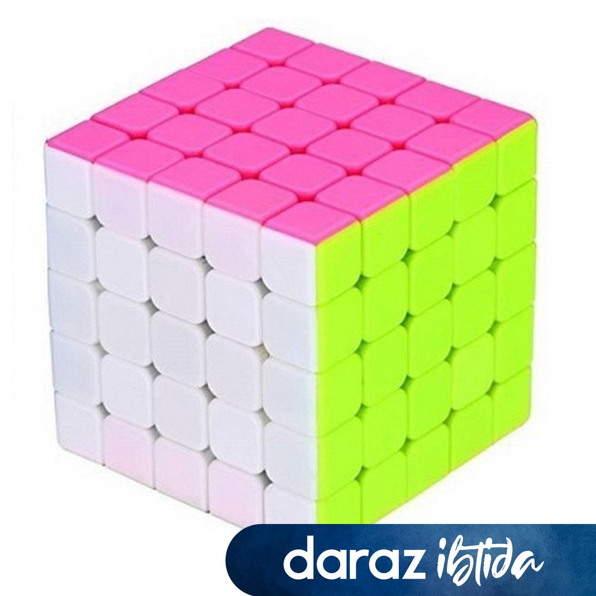 Rubik's Cube 5X5 Qiyi Qizheng Sticker less Best Quality Fast Speed Magic Cube Educational Puzzle Toys