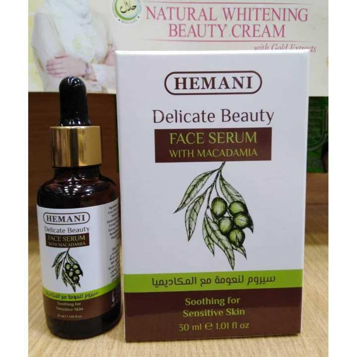 Delicate Beauty Face Serum with Macadamia 30ml