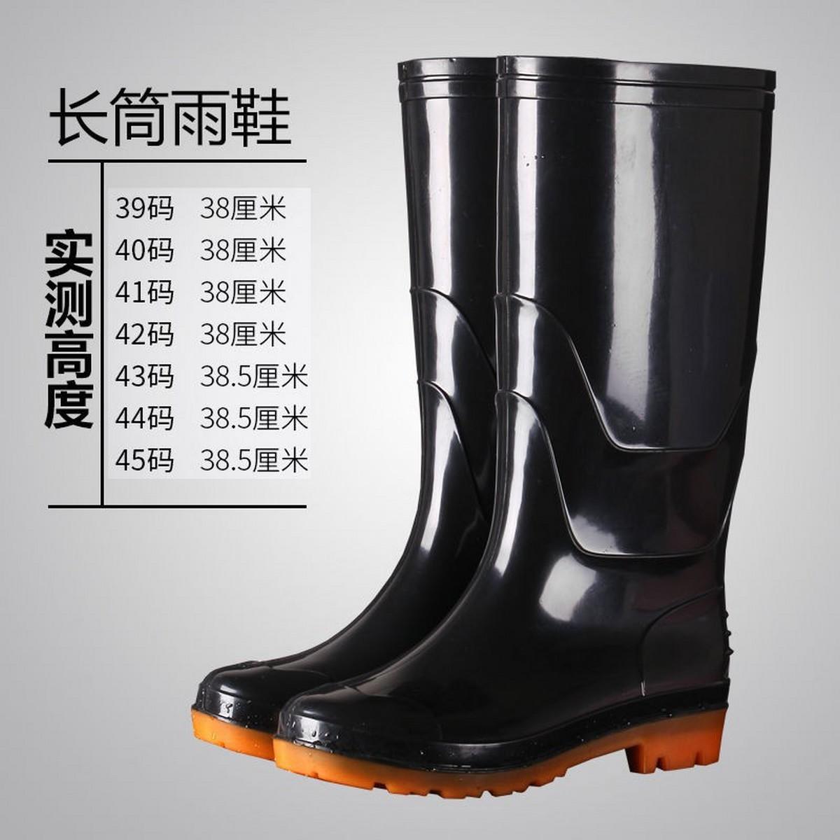 LONG RUBBER RAIN BOOT SHOES MEN &WOMEN - Imported