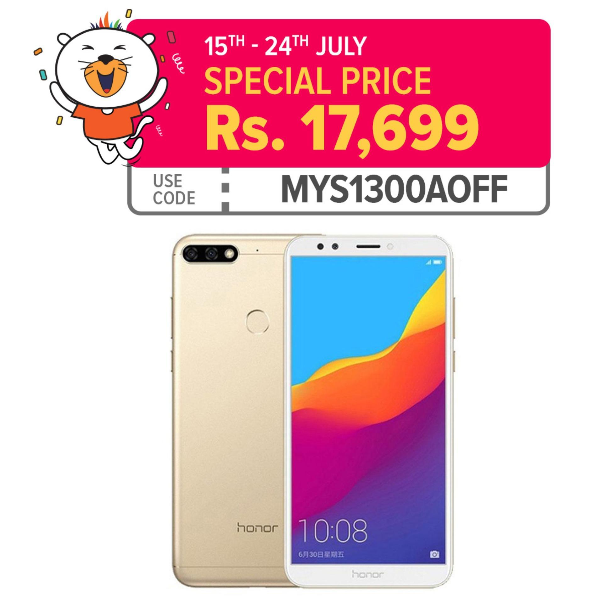eafecf30ca95bc Mobile Price in Pakistan 2019 | Mobile Phones on Installments - Daraz.pk