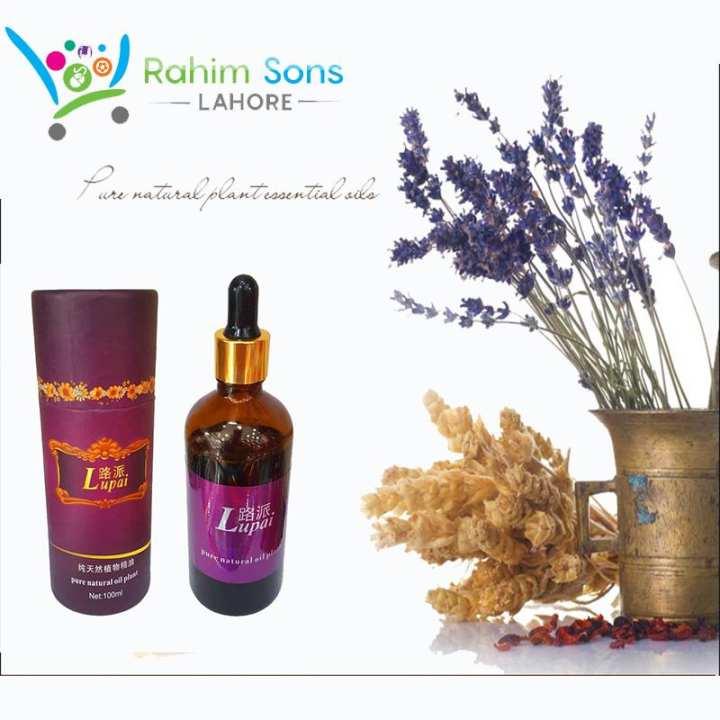 Lupai Car Pure Natural Oil Auto Perfume-Lavender