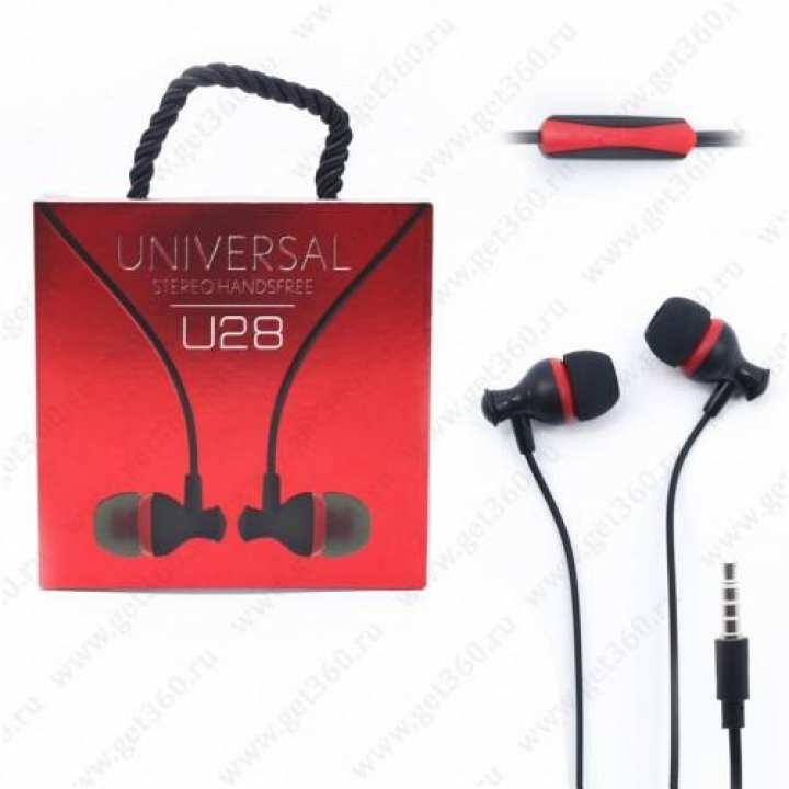 Samsung U28 Handsfree Universal Stereo Handfree