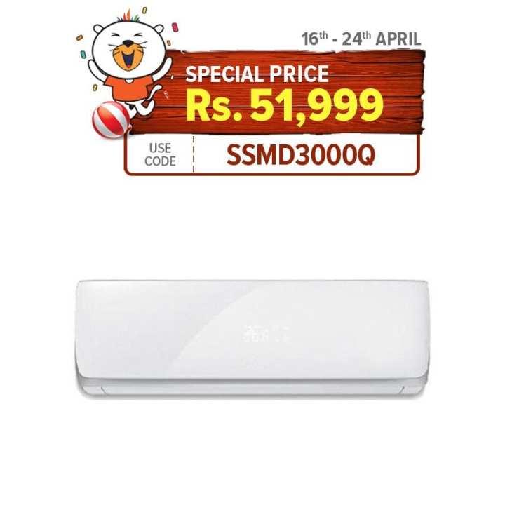 Changhong Ruba CSDC-12BAH - DC Inverter Air Conditioner - 1.0 ton - White