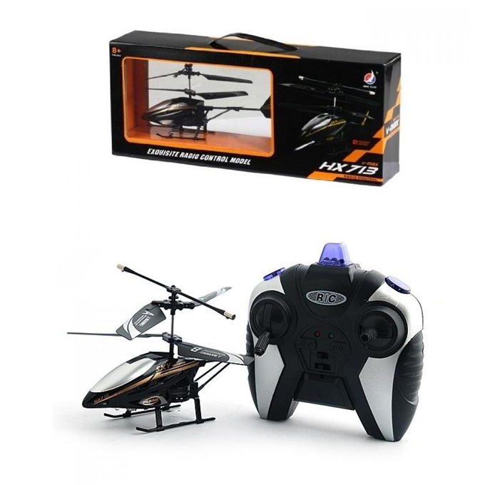 RC V-MAX - Helicopter - Multicolor