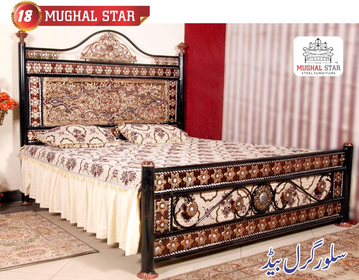 Silver Grill Bed, Iron Bed , Mughal Star Steel Furniture