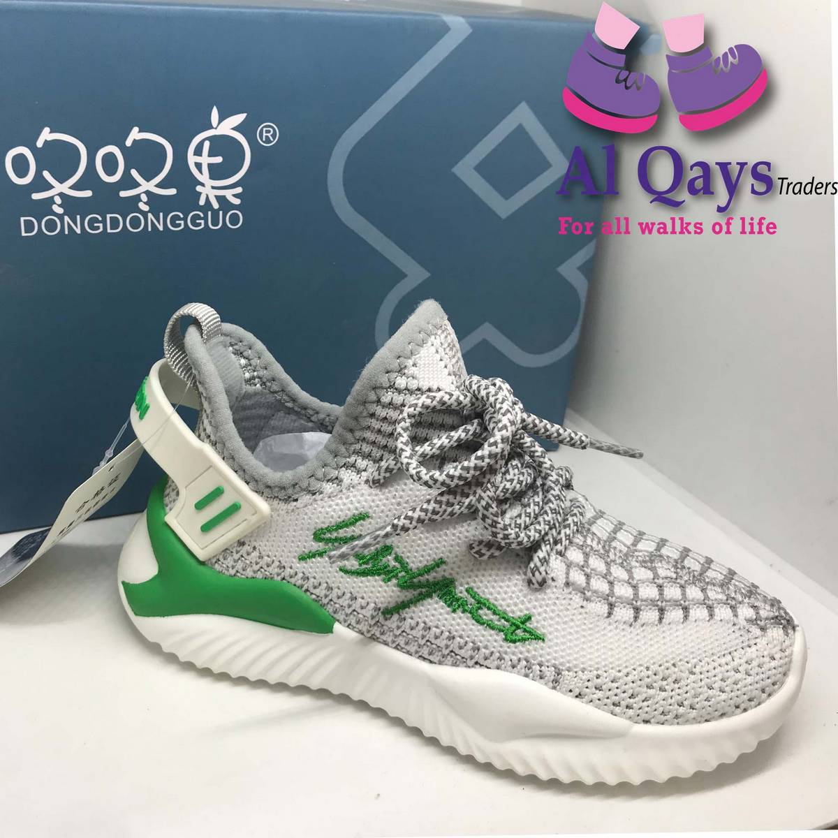 Branded HIGH Quality Shoes for both baby boy shoes and baby girl shoes -age 4 to 11 years - grey color