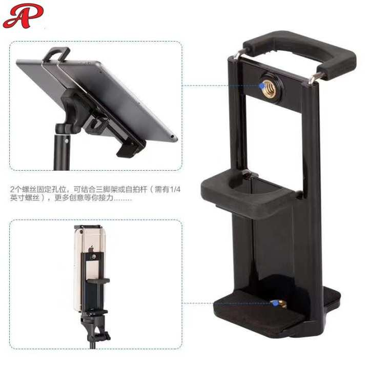 Yunteng Ipad + Phone Tripod Mount Holder 2 in 1, Universal Smartphone And Tablet Mount - Black