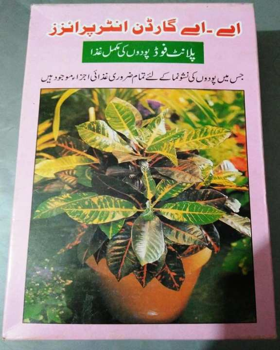 Complete plant food for trees, flowers, vegetables and herbs
