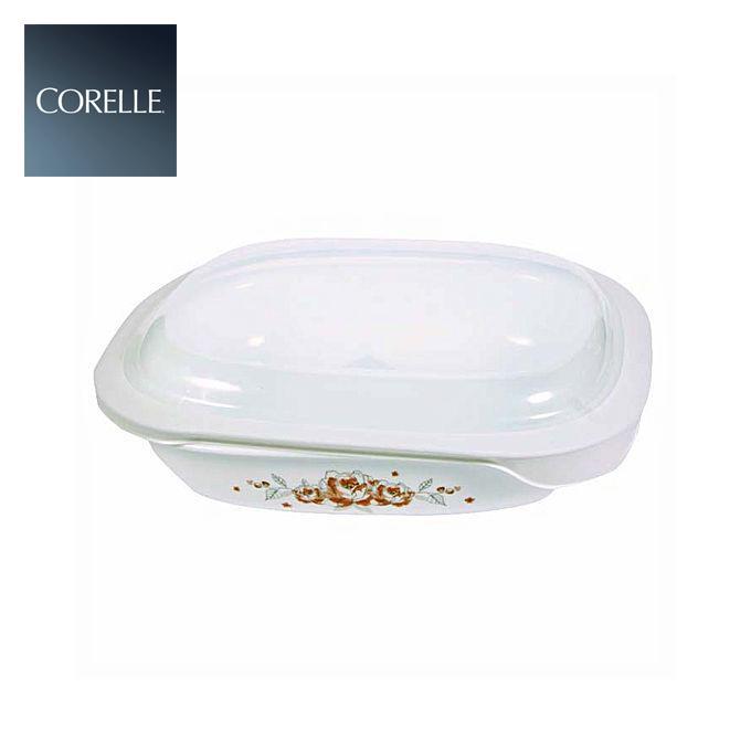 Buy Corelle Kitchen Dining At Best Prices Online In Pakistan Daraz Pk