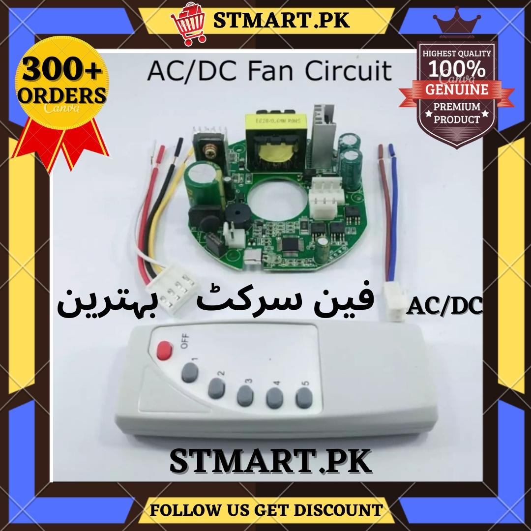 Ac Dc Ceiling Fan Circuit Kit Buy Online At Best Prices In Pakistan Daraz Pk