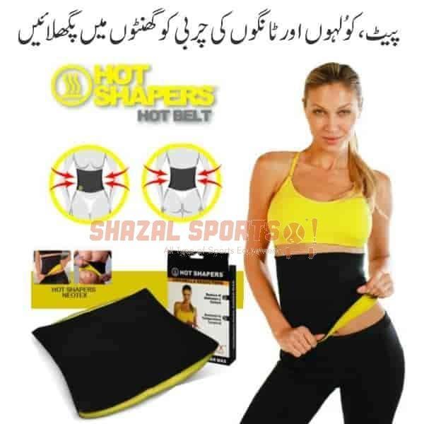 Slimming Belt Hot Shaper Sweat Slim Belt Fat Cutter & Fat Burner