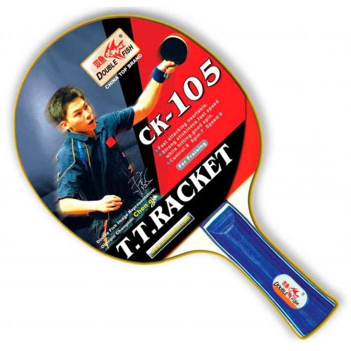 Double Fish Table Tennis Racket - CK105