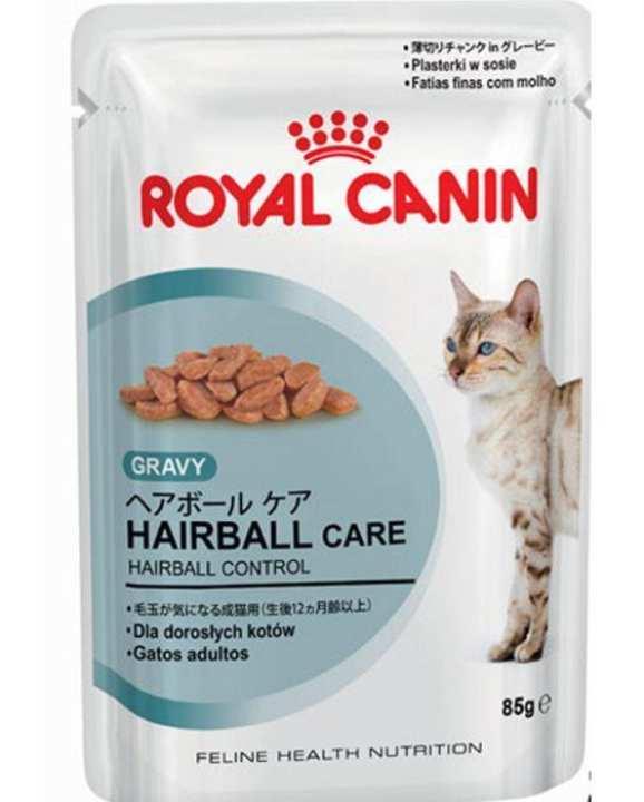 Royal Canin Hairball Care Gravy Cat Food, 85g