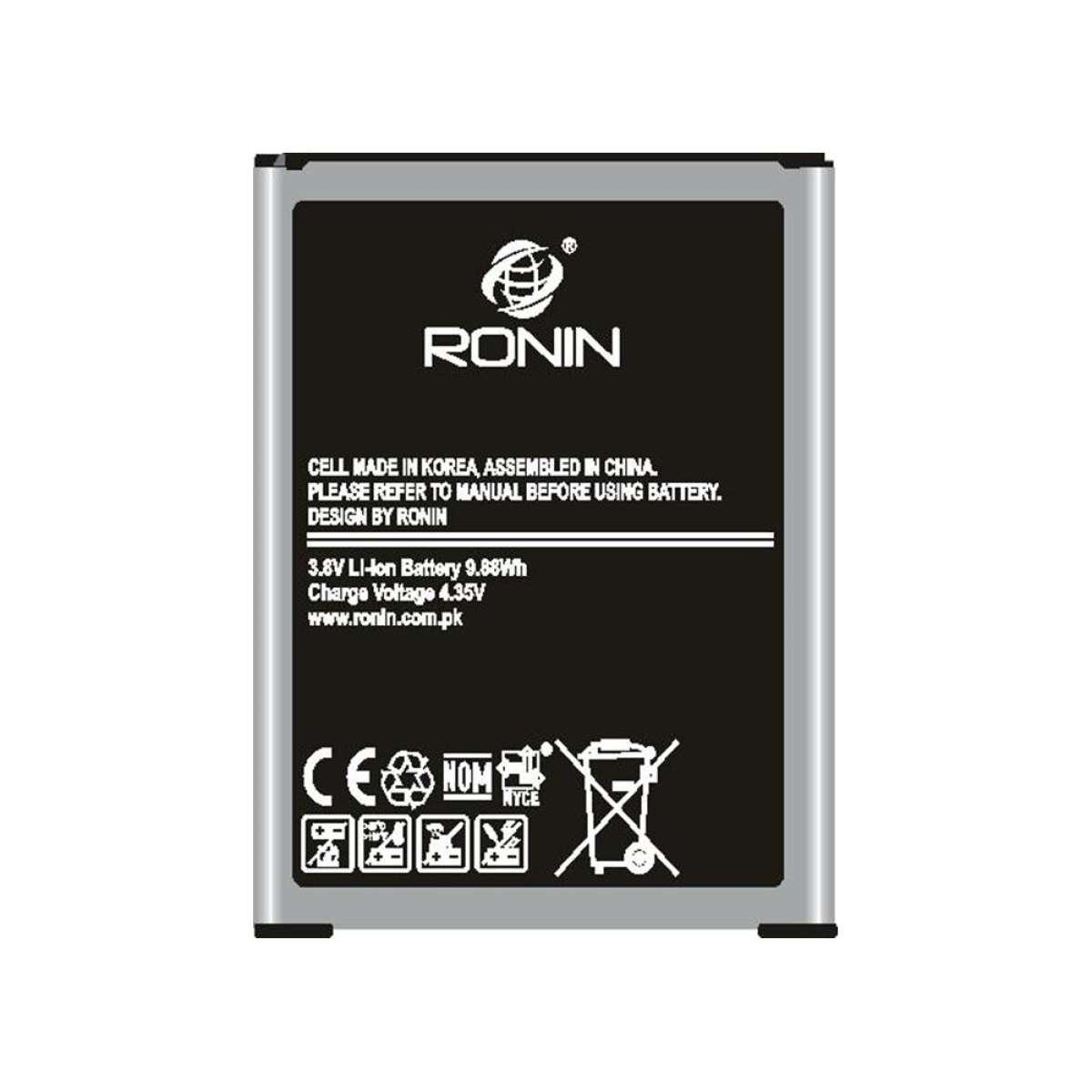 Product details of ronin Battery for G530 ,G531Grand Prime 4G & Galaxy J5 SM -J500F - 2600mAh Black