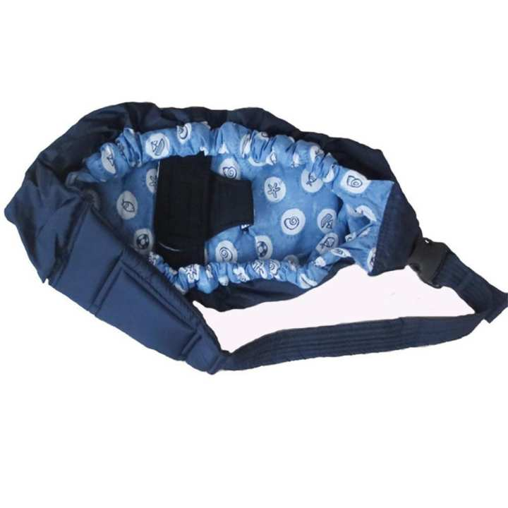 QIUSHOU New Baby Infant Newborn Adjustable Carrier Sling Wrap Rider Backpack Pouch Ring