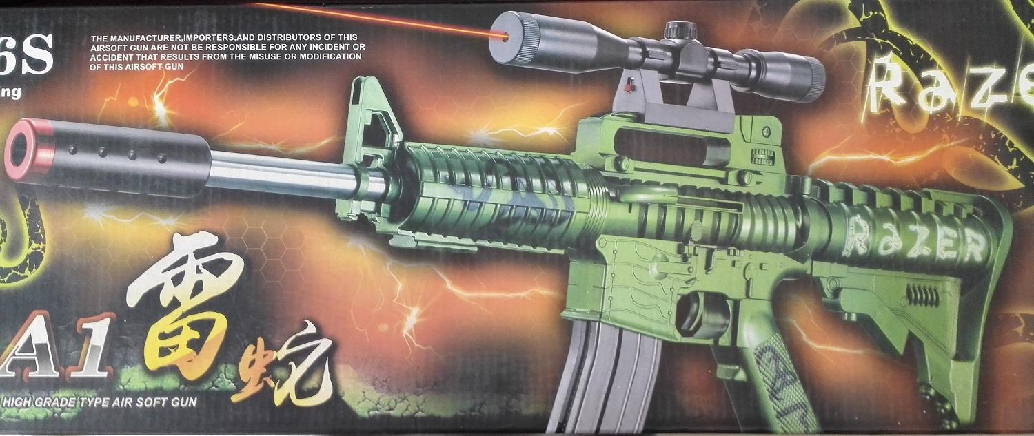 Battery Operated Laser Air Soft GunToy