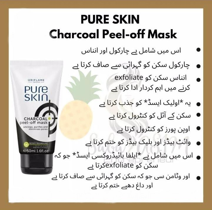 Oriflame Pure Skin Charcoal Peel Off Mask 50 Ml 34872 Buy Online At Best Prices In Pakistan Daraz Pk