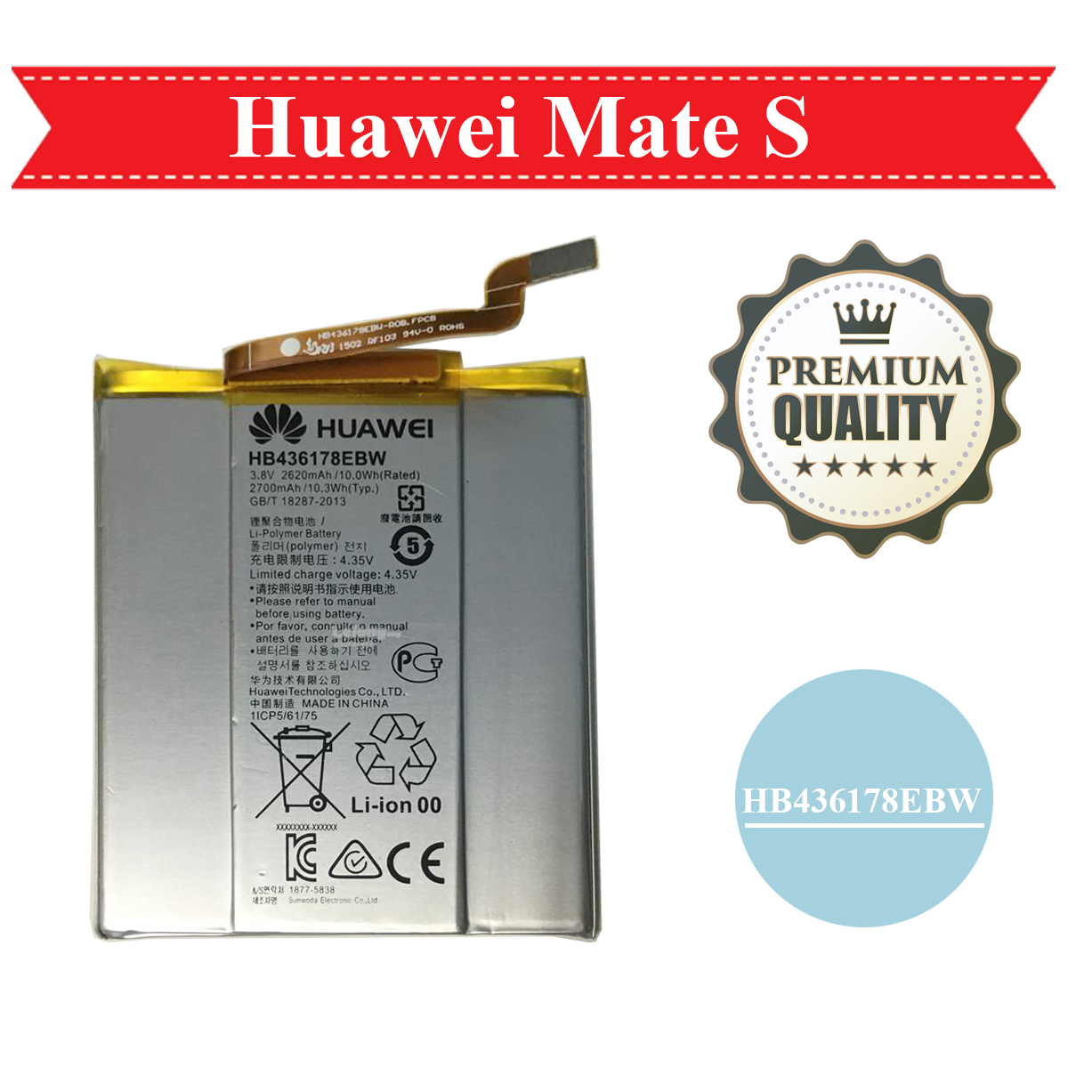 Huawei Mate S Battery Crr Cl00 Crr Ul00 Hb436178ebw Battery For Mates 2700mah Buy Online At Best Prices In Pakistan Daraz Pk