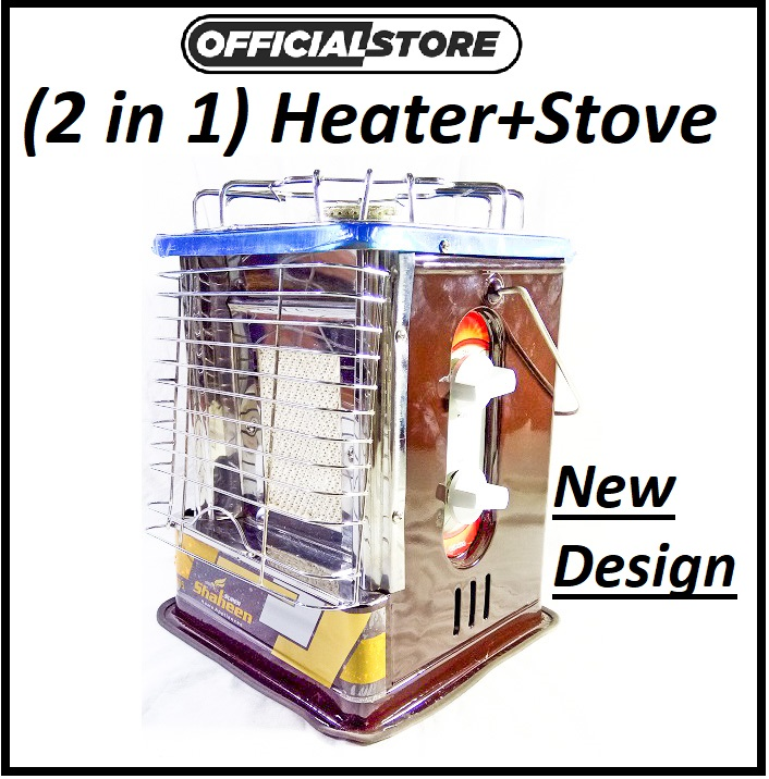 2 In 1 Stove And Room Gas Heater Balti Design Easy To Carry Efficient